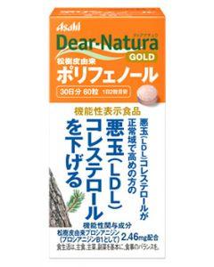 アサヒ ディアナチュラ ゴールド 松樹皮由来 ポリフェノール 30日分 (60粒) 機能性表示食品 ※軽減税率対象商品