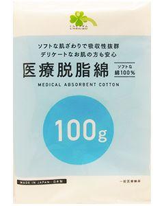 くらしリズム 医療脱脂綿 (100g) 41cm×61cm 【一般医療機器】