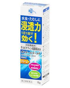 【第(2)類医薬品】くらしリズム メディカル ラクール薬品 オスタールゴールドクリーム (15g) 水虫・たむしに 【送料無料】 【セルフメディケーション税制対象商品】