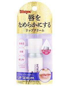 ピルボックス ブリステックス コンディショニング リップセラム (8.5g) リップクリーム リップ美容液