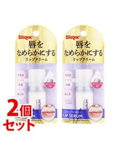 《セット販売》 ピルボックス ブリステックス コンディショニングリップセラム (8.5g)×2個セット リップクリーム リップ美容液