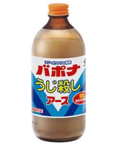 アース製薬 バポナ うじ殺し 液剤 (500mL) 【防除用医薬部外品】