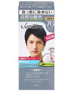 マンダム LUCIDO ルシード ワンプッシュケアカラー グレイッシュブラック 7G (1セット) 白髪染め 男性用 【医薬部外品】