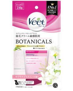 レキットベンキーザー ヴィートボタニカルズ 除毛クリーム 敏感肌用 (210g) Veet 【医薬部外品】