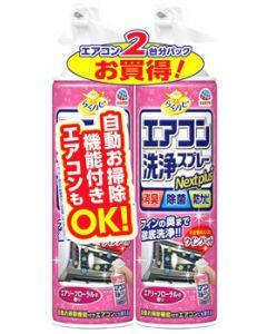 アース製薬 らくハピ エアコン洗浄スプレー Nextplus エアリーフローラルの香り (420mL×2個パック) エアコン掃除