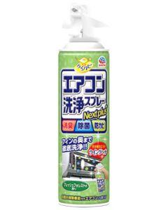 アース製薬 らくハピ エアコン洗浄スプレー Nextplus フレッシュフォレストの香り (420mL) エアコン掃除