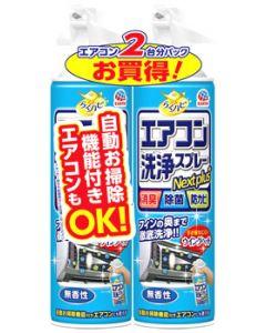 アース製薬 らくハピ エアコン洗浄スプレー Nextplus 無香性 (420mL×2個パック) エアコン掃除