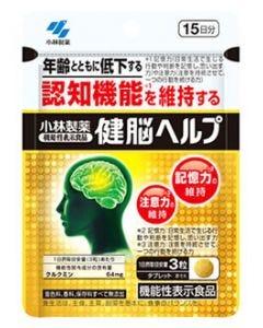 小林製薬 小林製薬の機能性表示食品 健脳ヘルプ 15日分 (45粒) ※軽減税率対象商品