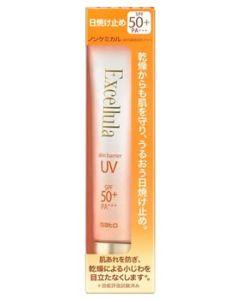 佐藤製薬 エクセルーラ スキンバリア UV (40g) SPF50+ PA+++ 日焼け止め 日中用保護クリーム
