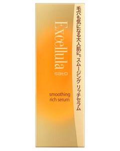 佐藤製薬 エクセルーラ スムージング リッチセラム (45mL) 美容液 【送料無料】