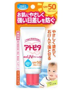 丹平製薬 アトピタ 保湿UVクリーム50 (30g) SPF50 PA++++ 顔・からだ用 日焼け止め