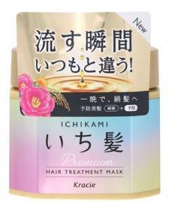 クラシエ いち髪 プレミアムラッピングマスク (200g) ヘアマスク トリートメント
