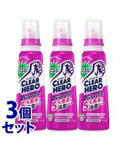 【特売セール】 《セット販売》 花王 ワイドハイター クリアヒーロー 消臭ジェル フレッシュフローラルの香り 本体 (570mL)×3個セット CLEAR HERO 衣料用消臭剤