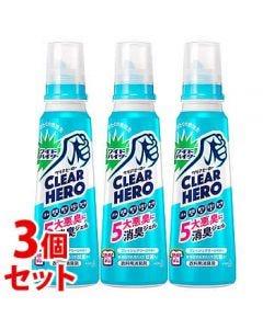 【特売セール】 《セット販売》 花王 ワイドハイター クリアヒーロー 消臭ジェル フレッシュグリーンの香り 本体 (570mL)×3個セット CLEAR HERO 衣料用消臭剤