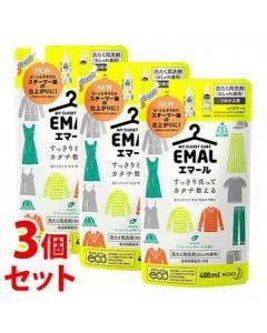 《セット販売》 花王 エマール リフレッシュグリーンの香り つめかえ用 (400mL)×3個セット 詰め替え用 おしゃれ着用 洗剤