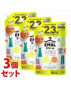 【特売セール】 《セット販売》 花王 エマール リフレッシュグリーンの香り つめかえ用 特大 (900mL)×3個セット 詰め替え用 おしゃれ着用 洗剤