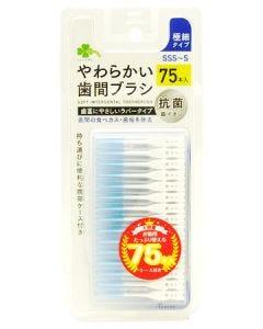 くらしリズム やわらかい歯間ブラシ SSS~S 極細タイプ (75本)