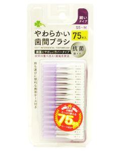 くらしリズム やわらかい歯間ブラシ SS〜M 細いタイプ (75本)
