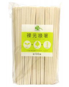 くらしリズム 裸元禄箸 (100膳) 割箸 割り箸