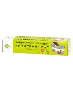 くらしリズム マチ付きフリーザーバッグ M 15cm×23cm×マチ6cm (17枚) 冷凍 冷蔵 ジッパー付保存用袋