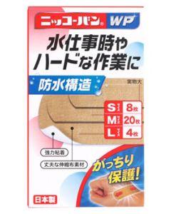 日廣薬品 ニッコーバン WP Sサイズ Mサイズ Lサイズ No.512 (32枚入) 絆創膏 【一般医療機器】