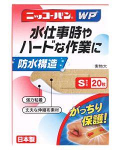 日廣薬品 ニッコーバン WP Sサイズ No.501 (20枚) 絆創膏 【一般医療機器】