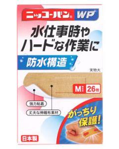 日廣薬品 ニッコーバン WP Mサイズ No.503 (26枚) 絆創膏 【一般医療機器】
