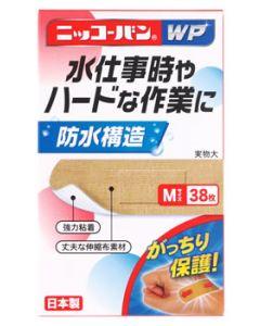 日廣薬品 ニッコーバン WP Mサイズ No.504 (38枚) 絆創膏 【一般医療機器】