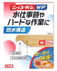 日廣薬品 ニッコーバン WP Mサイズ No.506 (104枚) 絆創膏 【一般医療機器】