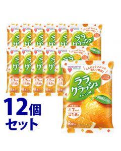 《セット販売》 マンナンライフ ララクラッシュ オレンジ味 (24g×8個)×12個セット ゼリー ※軽減税率対象商品