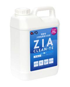 【◇】 OSGコーポレーション ジア クリン・テ 弱酸性次亜塩素酸水溶液 (2.2L) ZIA CLEAN-TE 2倍希釈用