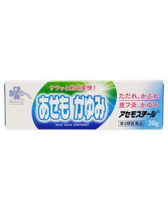 【第3類医薬品】くらしリズム メディカル 大昭製薬 アセモスチール (30g) かぶれ ただれ あせも