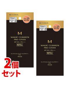 《セット販売》 ミシャ M クッションファンデーション プロカバー No.23 自然な肌色 レフィル (15g)×2個セット SPF50+ PA+++ MISSHA