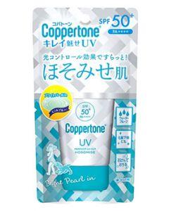 大正製薬 コパトーン キレイ魅せUV ほそみせ肌 (40g) SPF50+ PA++++ 顔・からだ用 日やけ止めジェル