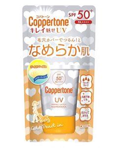 大正製薬 コパトーン キレイ魅せUV なめらか肌 (40g) SPF50+ PA++++ 顔・からだ用 日やけ止めジェル