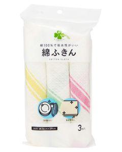 くらしリズム ボンスター 綿ふきん (3枚) 布巾