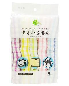 くらしリズム ボンスター タオルふきん (5枚) 布巾