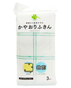 くらしリズム ボンスター かやおりふきん (3枚) 布巾