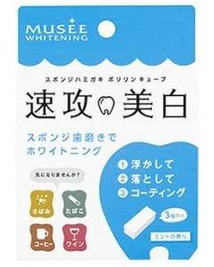 ミュゼプラチナム ミュゼホワイトニング 速攻美白 ポリリンキューブ ミントの香り (3包) スポンジ歯磨き