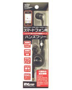 多摩電子工業 iPhone用 モノラル巻き取りハンズフリー T6206 ブラック (1個) イヤホン スマートフォン用