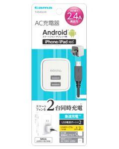 多摩電子工業 microUSB コンセントチャージャー 2.4A 2ポート ホワイト TA54SUW (1個) ACコンセント充電器
