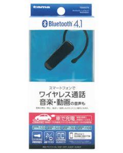 多摩電子工業 Bluetooth ヘッドセット 車載充電器付 ブラック TBM07K (1個) ハンズフリー イヤホン
