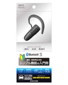 多摩電子工業 Bluetooth Ver.5 モノラルヘッドセット ブラック TBM17K (1個) ハンズフリー イヤホン