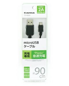 多摩電子工業 microUSBケーブル 充電専用 ブラック TH19SCK (1個) 充電ケーブル