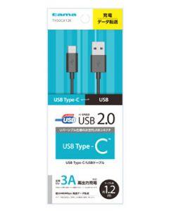 多摩電子工業 USB2.0 Type-C/USBケーブル 1.2m ブラック TH30CA12K (1個) USBケーブル 変換ケーブル