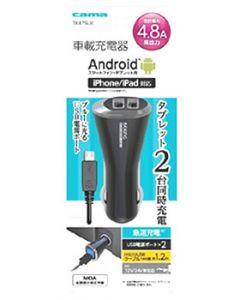 多摩電子工業 microUSB カーチャージャー 4.8A 2ポート ブラック TK47SUK (1個) スマートフォン・タブレット用 車載充電器