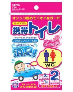 セイワ 携帯トイレ 香り+消臭 Z74 (2枚) 簡易トイレ カーアクセサリー