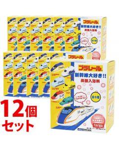 《セット販売》 タルガ プラレール 新幹線大好き 炭酸入浴料 (1個)×12個セット 車両+レール付き 入浴剤
