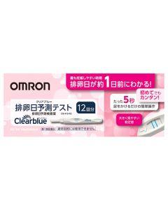 【第1類医薬品】オムロン クリアブルー 排卵日予測テスト (12回分) 排卵日予測検査薬 排卵検査薬 OMRON 【送料無料】