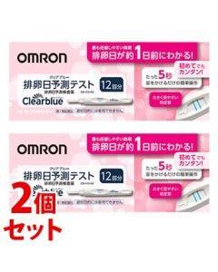 【第1類医薬品】《セット販売》 オムロン クリアブルー 排卵日予測テスト (12回分)×2個セット 排卵日予測検査薬 排卵検査薬 OMRON 【送料無料】